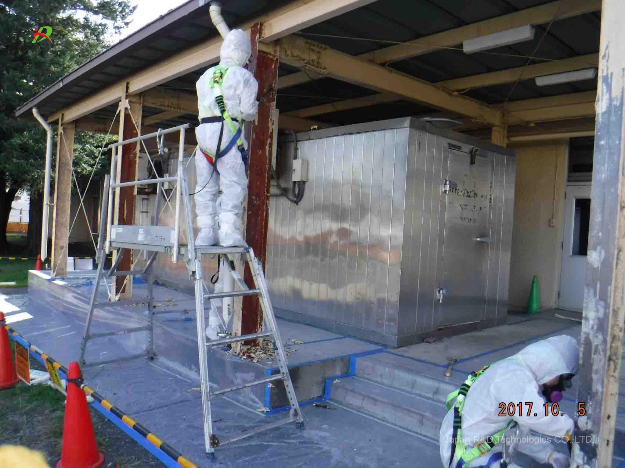 福生市 横田基地内 横田ハイスクール 鉛除去工事 10月