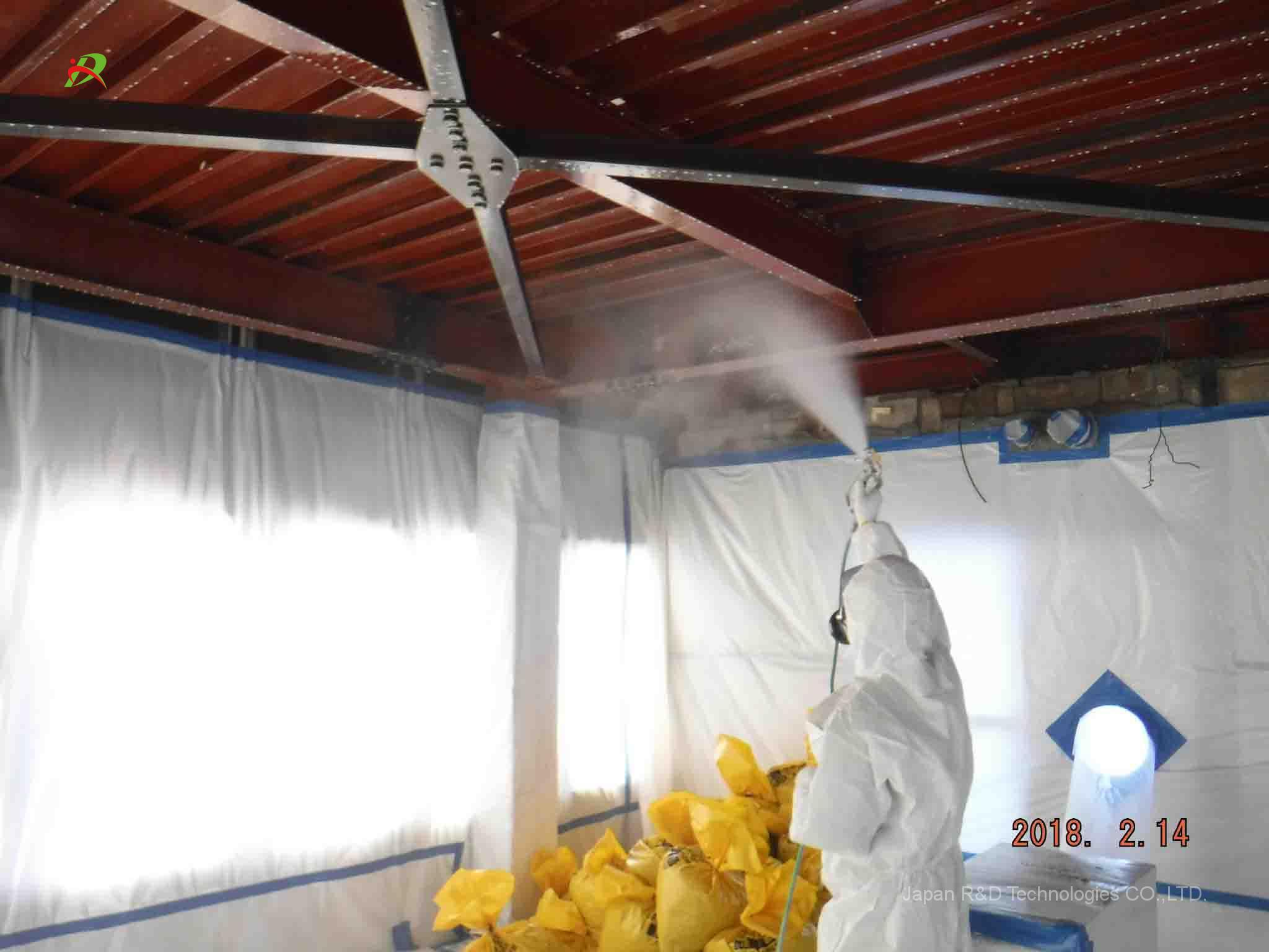 立川市 柴崎町 石綿含有吹き付け材除去工事