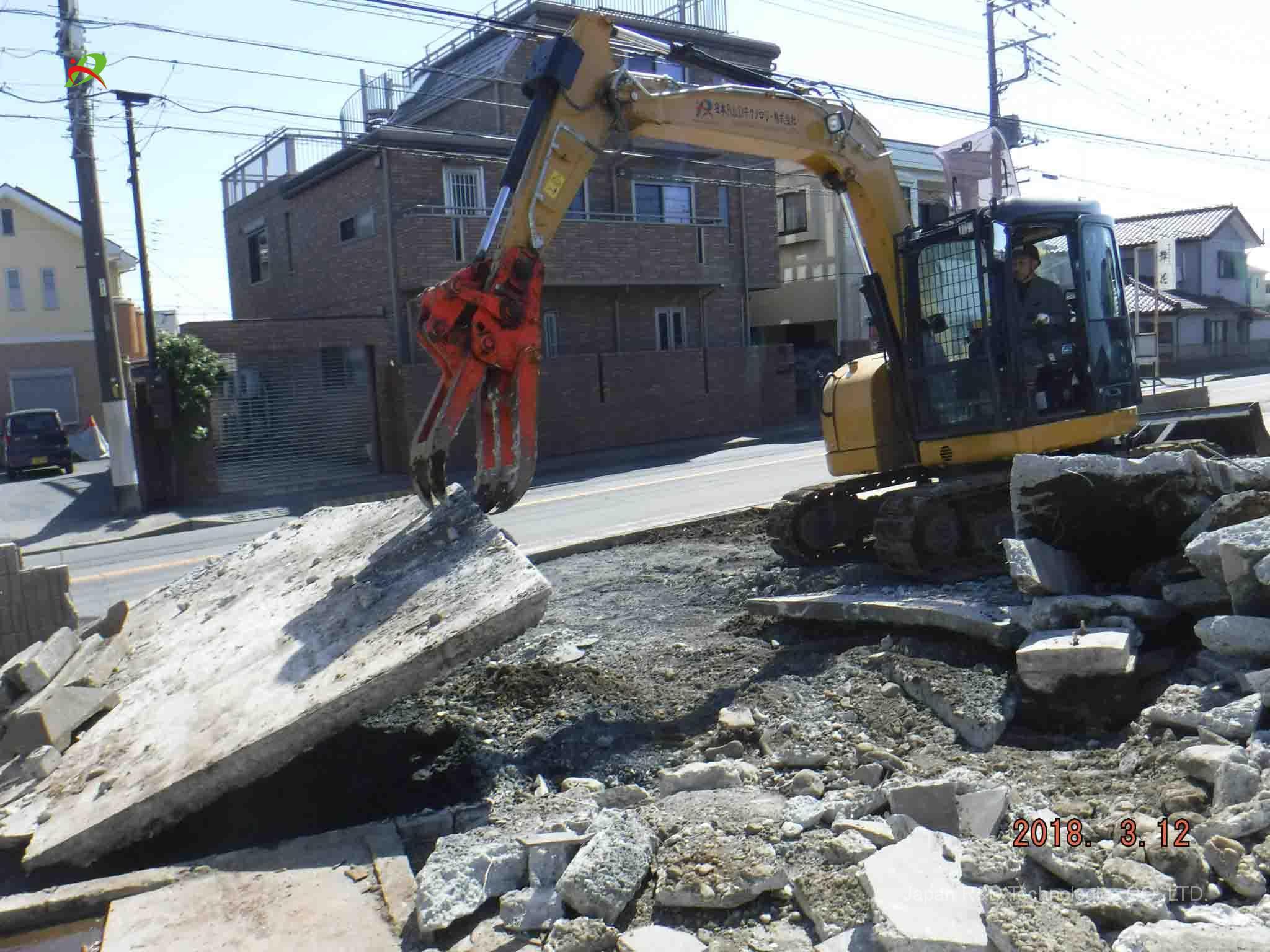 昭島市 緑町 木造家屋解体工事