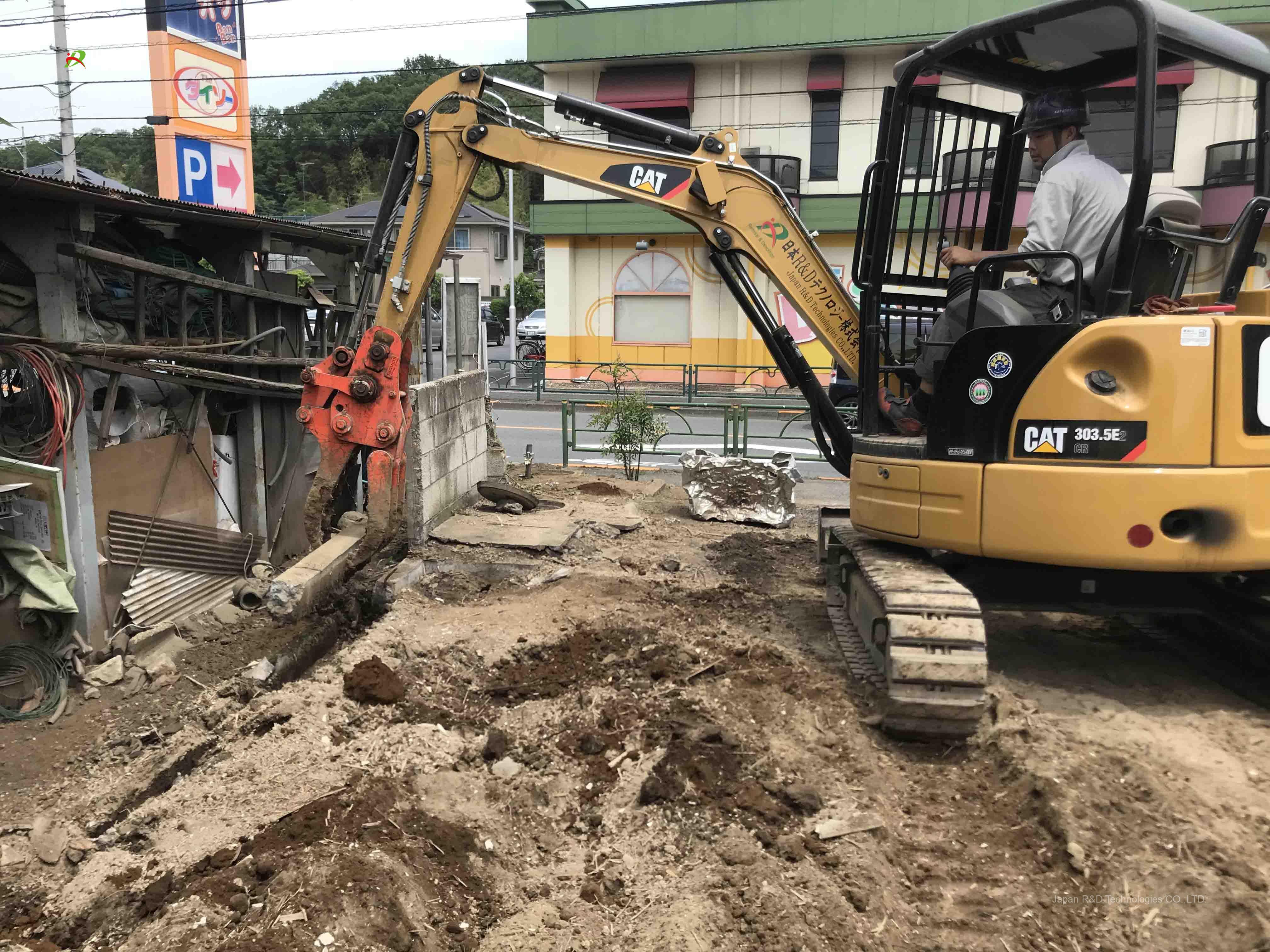 武蔵村山市 本町 木造家屋解体工事